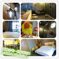 台南市休閒旅遊 住宿 民宿 兒子露營 Sonstay 照片