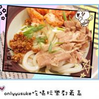 桃園市美食 餐廳 異國料理 日式料理 四國大和製麵所 照片
