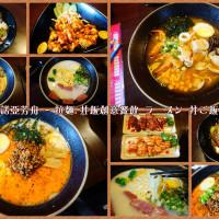 高雄市美食 餐廳 異國料理 異國料理其他 諾亞芳舟 照片