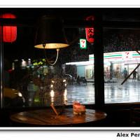 新北市美食 餐廳 餐廳燒烤 串燒 44號手工串燒食堂 照片