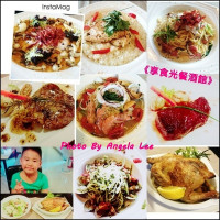 新北市美食 餐廳 異國料理 享食光餐酒館 照片