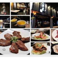桃園市美食 餐廳 餐廳燒烤 燒肉 山奧屋燒肉 照片