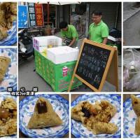 台中市美食 攤販 台式小吃 甜心粽 照片