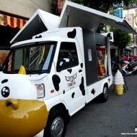 台中市美食 攤販 冰品、飲品 惡魔天使霜淇淋 照片