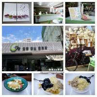 台中市美食 餐廳 飲料、甜品 剉冰、豆花 食再豆花 照片