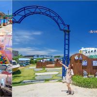 新竹縣休閒旅遊 景點 景點其他 61蔚藍海 照片