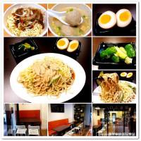 桃園市美食 餐廳 中式料理 小吃 八口涼麵 照片