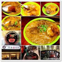 桃園市美食 餐廳 中式料理 小吃 阿燁紅麵線(桃鶯店) 照片