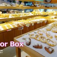 台北市美食 餐廳 烘焙 麵包坊 Color Box 手作烘焙坊 照片