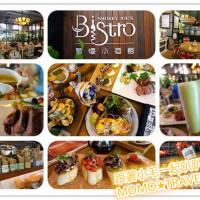 台南市美食 餐廳 異國料理 義式料理 冒煙小酒館 照片