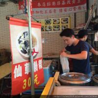 新竹縣美食 攤販 冰品、飲品 泉威布丁豆花專賣店 照片
