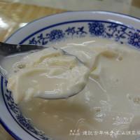 台南市美食 餐廳 飲料、甜品 剉冰、豆花 德記古早味手工汕頭豆花 照片
