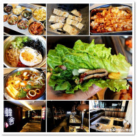 桃園市美食 餐廳 餐廳燒烤 燒烤其他 韓舍韓式烤肉 (中壢中央店) 照片