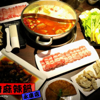 台南市美食 餐廳 火鍋 麻辣鍋 蜀姥香麻辣鍋 永康店 照片