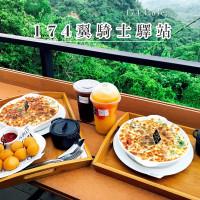 台南市美食 餐廳 咖啡、茶 咖啡館 174翼騎士驛站 照片