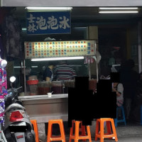 台北市美食 餐廳 飲料、甜品 剉冰、豆花 士林泡泡冰 照片