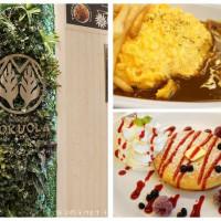 台北市美食 餐廳 異國料理 異國料理其他 Dexee Diner MOKUOLA Hawaii cafe (微風台北車站店) 照片