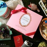 台中市美食 餐廳 烘焙 蛋糕西點 月之戀人 Moon Lovers 手工結婚喜餅、彌月蛋糕 照片