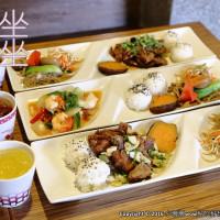 新竹市美食 餐廳 中式料理 中式料理其他 寒舍坐坐 照片