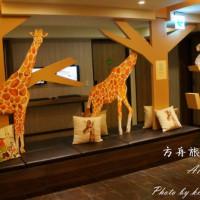 台北市休閒旅遊 住宿 商務旅館 方舟旅店ARK Hotel 長安復興(臺北市旅館539號) 照片