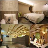 台北市休閒旅遊 住宿 商務旅館 方舟旅店ARK Hotel 照片