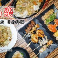 台中市美食 餐廳 異國料理 日式料理 鳥樂 串燒日本料理 Toriraku 照片