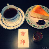 台北市美食 餐廳 咖啡、茶 咖啡館 吉印咖啡 照片