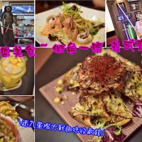桃園市美食 餐廳 異國料理 義式料理 街角1號義式廚房 照片