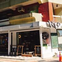 台北市美食 餐廳 咖啡、茶 NEO CAFE 尼奧咖啡 照片