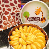 台中市美食 餐廳 烘焙 烘焙其他 短腿阿鹿餅乾 照片