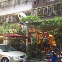 台北市美食 餐廳 咖啡、茶 咖啡、茶其他 BROWNIES CAFE 布朗尼咖啡 照片
