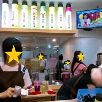 艾瑟兒在芭樂芭 Guava juice 裕民店 pic_id=2935947