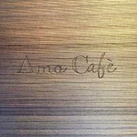 新北市美食 餐廳 咖啡、茶 咖啡、茶其他 Amo Cafe 阿默咖啡 照片