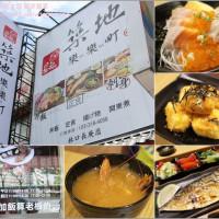桃園市美食 餐廳 異國料理 日式料理 築地樂樂町(林口長庚店) 照片