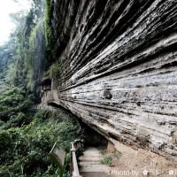 嘉義縣休閒旅遊 景點 景點其他 青年嶺步道、燕子崖、千年蝙蝠洞 照片