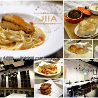 台北市美食 餐廳 咖啡、茶 咖啡館 JIIA咖啡 照片