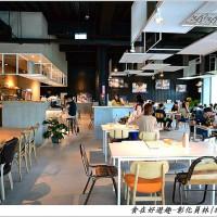 彰化縣美食 餐廳 咖啡、茶 咖啡館 旅人咖啡館(員林店) 照片