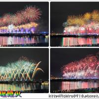 台北市休閒旅遊 景點 海邊港口 大稻埕煙火 照片