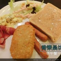 台中市美食 餐廳 速食 早餐速食店 喬樂晨坊-文華店 照片