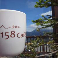 南投縣美食 餐廳 咖啡、茶 咖啡、茶其他 合歡山3158cafe 照片