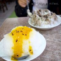 台北市美食 餐廳 飲料、甜品 剉冰、豆花 逢玉冰果室 照片