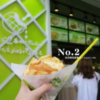 台北市美食 餐廳 飲料、甜品 冰淇淋、優格店 世界第二好吃的現烤冰淇淋菠蘿麵包 (信義店) 照片