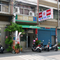 台中市美食 餐廳 中式料理 小吃 組羊肉羹魷魚羹 照片