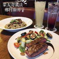 高雄市美食 餐廳 異國料理 多國料理 蒙太奇義法式鄉村廚房 照片