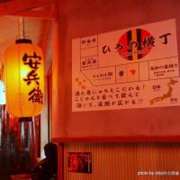 台中市美食 餐廳 異國料理 日式料理 三代目安兵衛 台湾一號店 照片