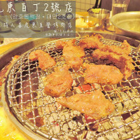 高雄市美食 餐廳 異國料理 韓式料理 姜虎東678白丁烤肉 照片