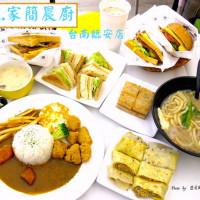台南市美食 餐廳 速食 早餐速食店 MR.家簡晨廚-臨安店 照片