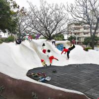 新竹縣休閒旅遊 景點 公園 竹北文化兒童公園 照片