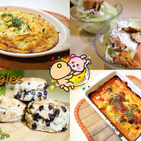台北市美食 餐廳 異國料理 Snuggles焗烤廚房(蔬食) 照片
