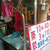 台北市美食 攤販 包類、餃類、餅類 南機場夜市的一家蒸餃店 照片